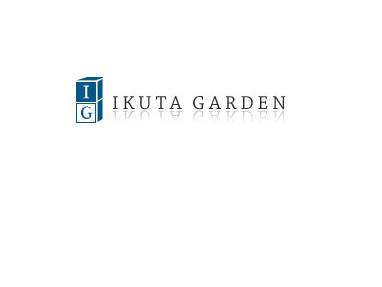 生田ガーデン