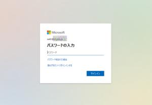 ThunderbirdでOffice365メールを設定できない
